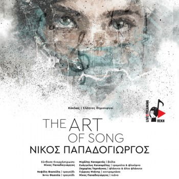 Nikos Papadogiorgos: The Art of Song