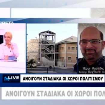 Ο Μύρων Μιχαηλίδης στην Τηλεόραση CRETA (video)